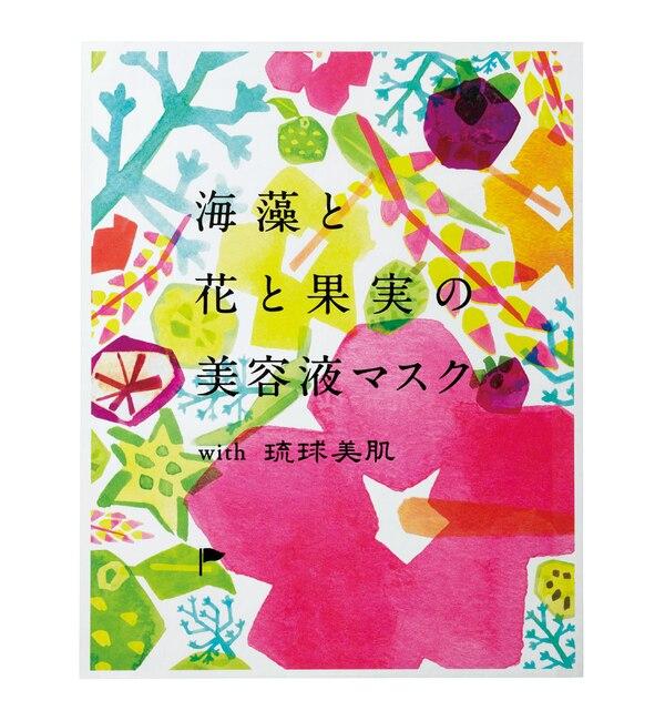 【アットコスメストア オンライン