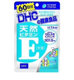 【アットコスメストア オンライン/@cosme store online】 天然ビタミンE[大豆] [3000円(税込)以上で送料無料]