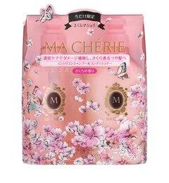 【アットコスメストア オンライン/@cosme store online】 さくらマシェリセット さくらの香り [3000円(税込)以上で送料無料]