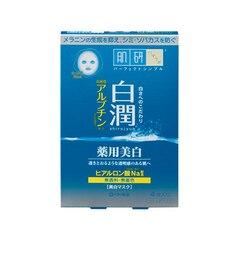 白潤 薬用美白マスク【アットコスメストア オンライン/@cosme store online フェイスマスク・パック】