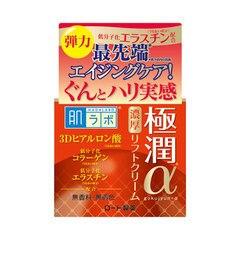 【アットコスメストア オンライン/@cosme store online】 極潤αリフトクリーム [3000円(税込)以上で送料無料]
