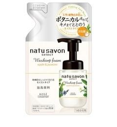 【アットコスメストア オンライン/@cosme store online】 natu savon select(ナチュサボン セレクト) フォームウォッシュ (モイスト) 詰替 (160ml) [3000円(税込)以上で送料無料]