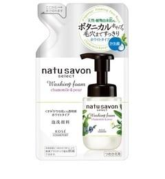 【アットコスメストア オンライン/@cosme store online】 natu savon select(ナチュサボン セレクト) フォームウォッシュ (ホワイト) 詰替 (160ml) [3000円(税込)以上で送料無料]