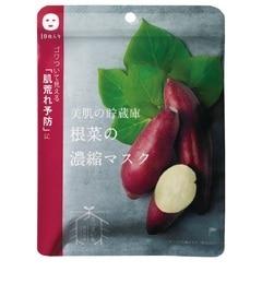 【アットコスメストア オンライン/@cosme store online】 @cosme nippon 【先行発売】美肌の貯蔵庫 根菜の濃縮マスク 安納いも (10枚入り) [3000円(税込)以上で送料無料]