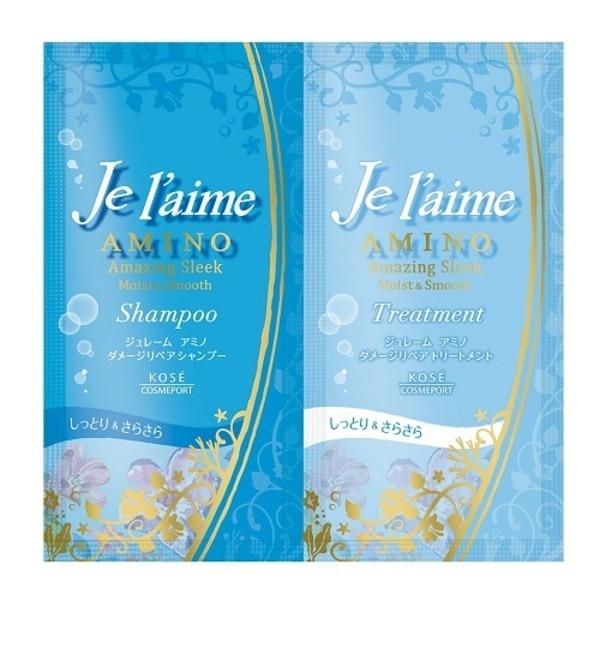 【アットコスメストア オンライン/@cosme store online】 Je l'aime(ジュレーム) アミノ ダメージリペアトライアル モイスト&スムース (10mL+10mL)
