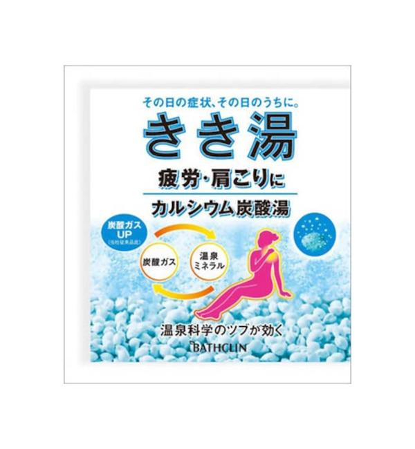 2020/3最新! きき湯 きき湯 カルシウム炭酸湯 分包 青空色の湯(透明タイプ) (30g)
