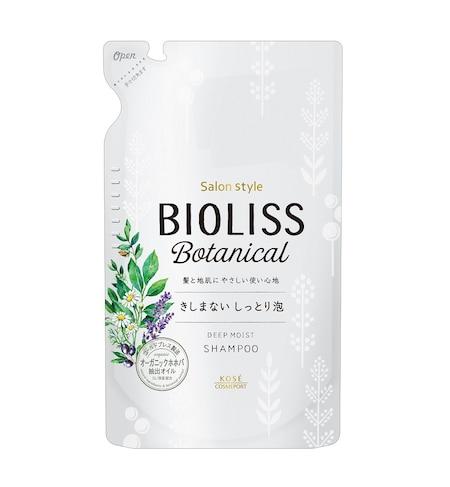 シャンプー ビオリス ビオリス(BIOLISS)ボタニカルの口コミや成分を比較調査!