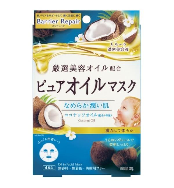 【アットコスメショッピング/@cosme SHOPPING】 バリアリペア ピュアオイルマスクココナッツオイル (4枚)