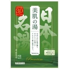 <アイルミネ>【アットコスメストア オンライン/@cosme store online】 日本の名湯 プレミアム日本の名湯 美肌の湯 分包(50g) [3000円(税込)以上で送料無料]画像