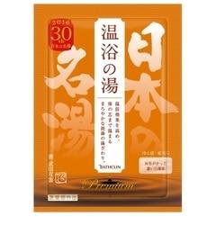 <アイルミネ>【アットコスメストア オンライン/@cosme store online】 日本の名湯 プレミアム日本の名湯 温浴の湯 分包 (50g) [3000円(税込)以上で送料無料]画像