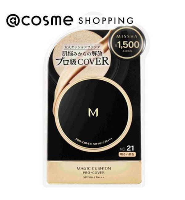 アイルミネで買える「【アットコスメショッピング/@cosme SHOPPING】 MISSHA(ミシャ M クッション ファンデーション(プロカバー No.21 明るい肌色」の画像です。価格は1,650円になります。
