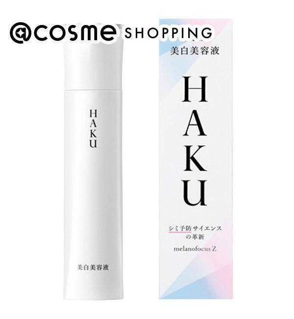 HAKU メラノフォーカスZ 本体/しっとり/無香料 (45g)