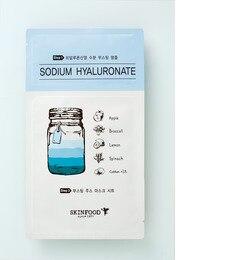 【スキンフード/SKINFOOD】ブースティングジュースマスクシート(ヒアルロン酸)[3000円(税込)以上で送料無料]