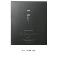 【エッフェオーガニック/Forganics】【Forganics】MOISTUREFACEMASK(23mL×6枚入)[送料無料]