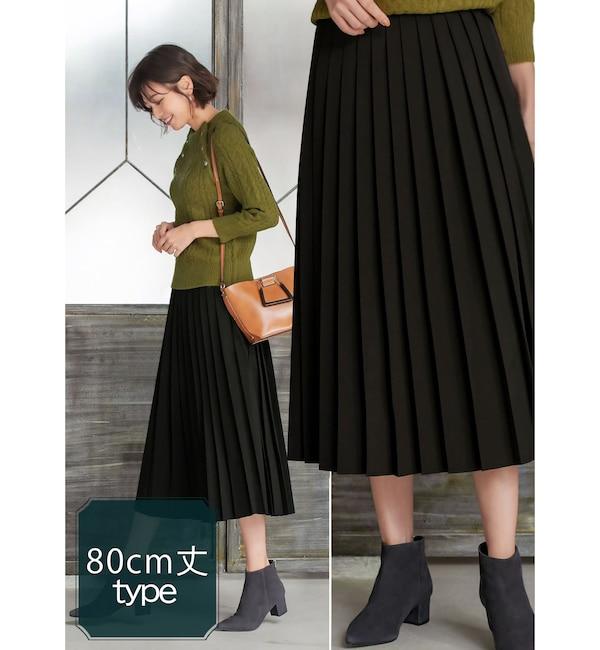 【スタイルデリ/STYLE DELI】 80cm丈ミドルピッチプリーツスカート