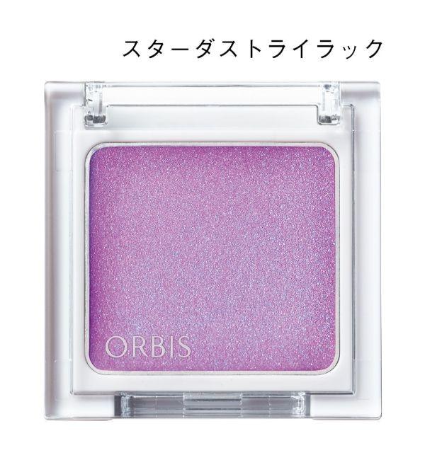 ファッションメンズのイチオシ 【オルビス/ORBIS】 ORBIS マルチクリームアイカラー(ケース入り) スターダストライラック