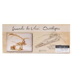 【ザ・スタディールーム/THE STUDY ROOM】 【大人の物理模型】ダ・ヴィンチの羽ばたき鳥型飛行機 [送料無料]