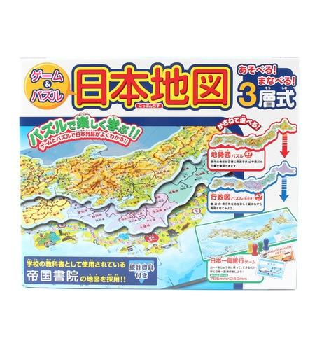 【ザ・スタディールーム/THE STUDY ROOM】 【ゲームとパズルで日本列島がよくわかる!】ゲーム&パズル日本地図 [送料無料]