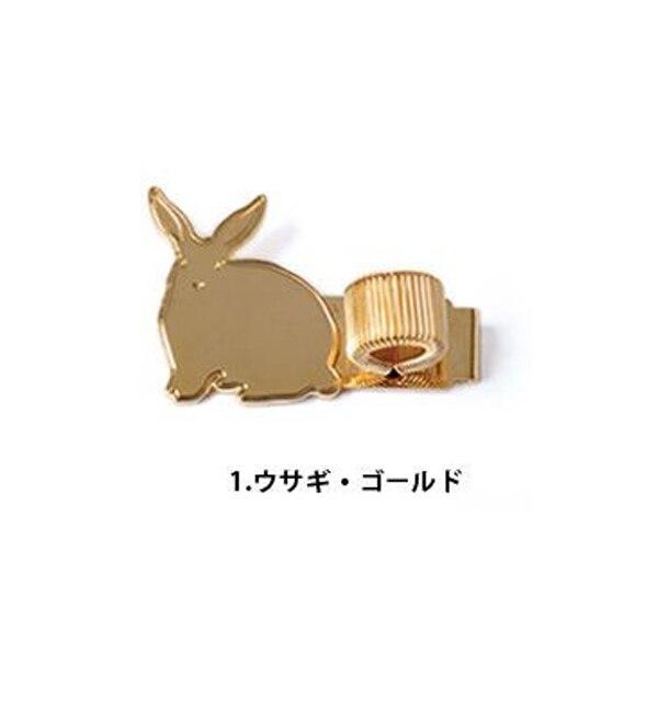 【エディト・トロワ・シス・サンク/EDITO 365】 メタルペンホルダー・アニマル