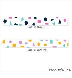 マスキングテープ マルチ(北欧パターン・カラーピース) / maste【エディト・トロワ・シス・サンク/EDITO 365 ステーショナリー】