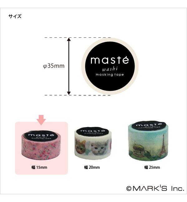 【エディト・トロワ・シス・サンク/EDITO 365】 マスキングテープ マルチ(北欧パターン・カラーピース) /「maste」