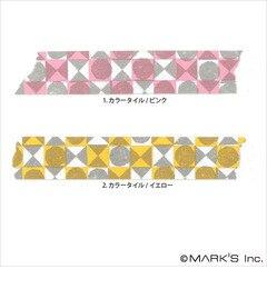 マスキングテープ マルチ(北欧パターン・カラータイル)/ maste【エディト・トロワ・シス・サンク/EDITO 365 ステーショナリー】