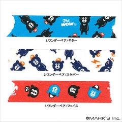 【エディト・トロワ・シス・サンク/EDITO365】マスキングテープコラボ(ワンダーベア)/maste[3000円(税込)以上で送料無料]