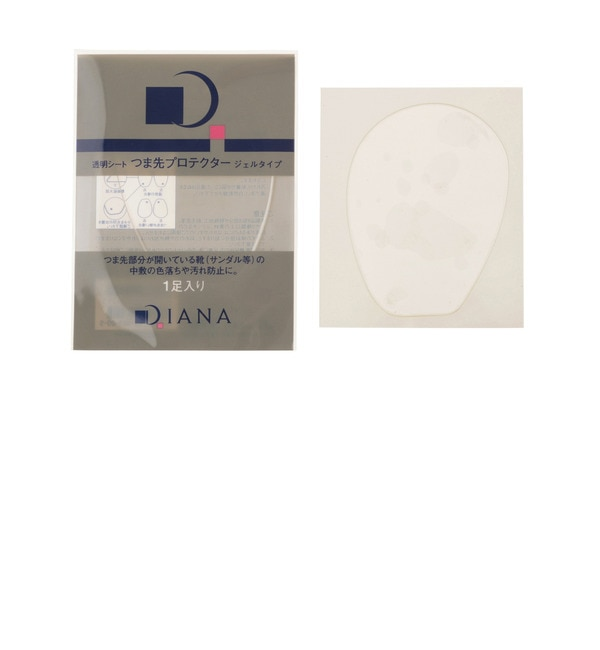 【ダイアナ/DIANA】 つま先プロテクター(ジェルタイプ) [3000円(税込)以上で送料無料]