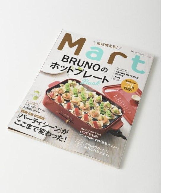 【イデアセブンスセンス/IDEA SEVENTH SENSE】 MART MOOK毎日使える!BRUNOのホットプレート