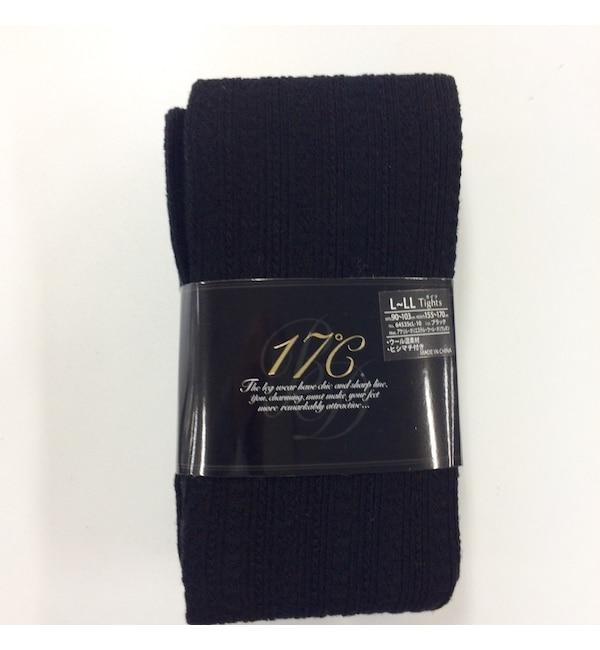 【ジュウナナドシー バイ ブロンドール/17℃ by Blondoll】 ウール混リンクスタック L-LLサイズ【タイツ】