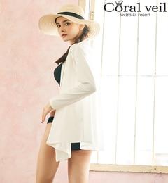 <アイルミネ>【Coral veil Cruise】ロングスリーブトッパー