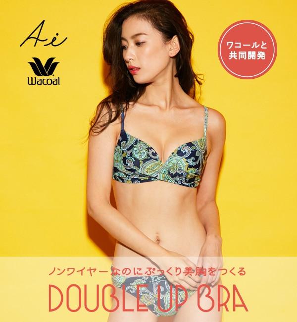 【サンアイリゾート サンアイミズギラクエン/San-ai Resort(三愛水着楽園)】 【ワコール共同開発】Wアップブラ Ethnic Paisely 台付クロスワイヤー ビキニ【Ai Pink】