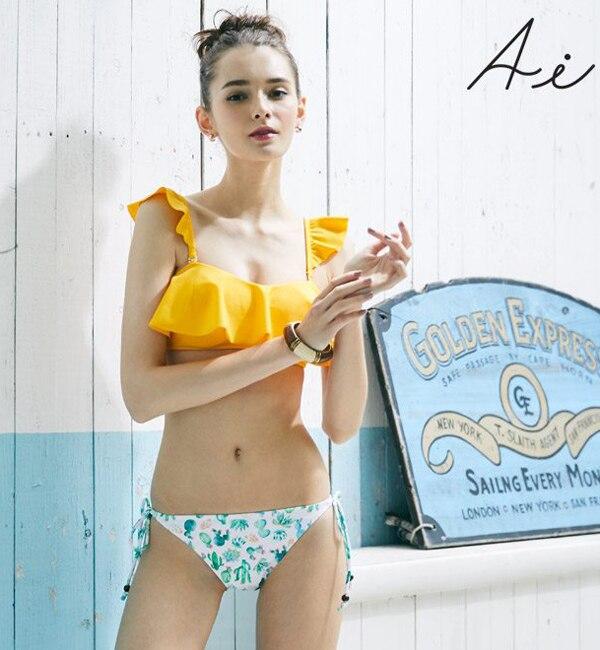 【サンアイリゾート サンアイミズギラクエン/San-ai Resort(三愛水着楽園)】 【Ai Pink】カクタスパターン×無地フリルビキニ