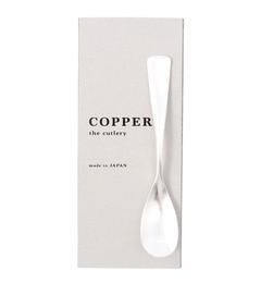 【ココルミネストア/KOKO LUMINE STORE】 アズマ COPPER the Cutlery アイスクリームスプーン [3000円(税込)以上で送料無料]