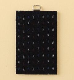 【ココルミネストア/KOKO LUMINE STORE】 可愛らしく使いやすいパスケース【久留米絣パスケース / 数寄屋】 [3000円(税込)以上で送料無料]