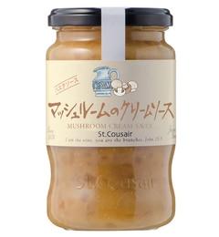 【サンクゼール/St.Cousair】 マッシュルームのクリームソース(290g) [3000円(税込)以上で送料無料]