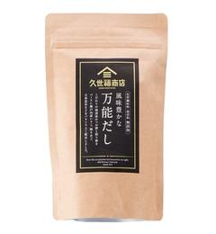 【クゼフクショウテン/久世福商店】 風味豊かな万能だし (8gx30包) [送料無料]