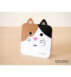 【スガイワールド/SUGAI WORLD】 猫ひげ付箋 [3000円(税込)以上で送料無料]