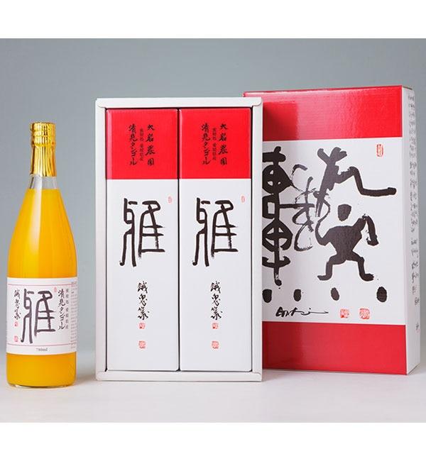 【ナダ ココルミネ/NADA KOKOLUMINE】 愛媛 大岩農園 厳選オレンジジュースセット [送料無料]